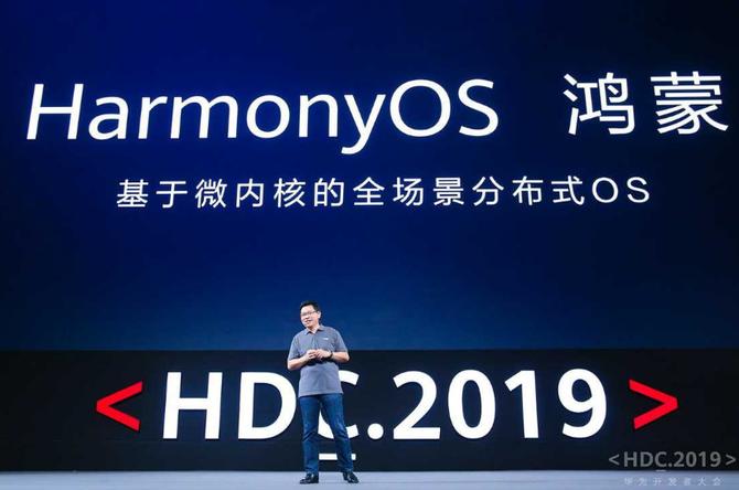 首款搭载鸿蒙OS的产品荣耀智慧屏发布