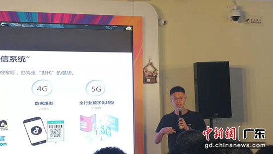 """广东电信推出""""5G体验活动"""" 100G流量免费送"""