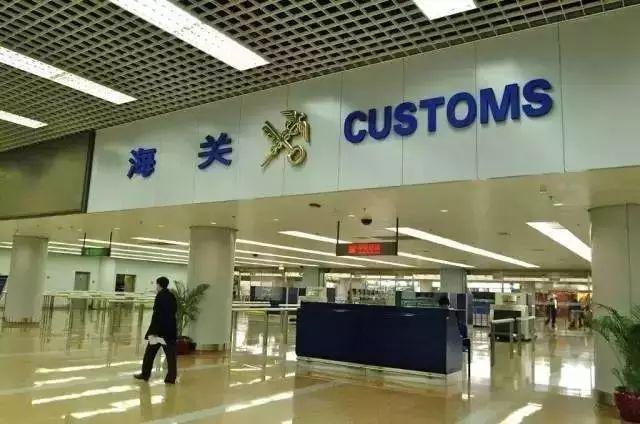 【签证】永居或者入籍后需要办中国签证吗?怎么办理?