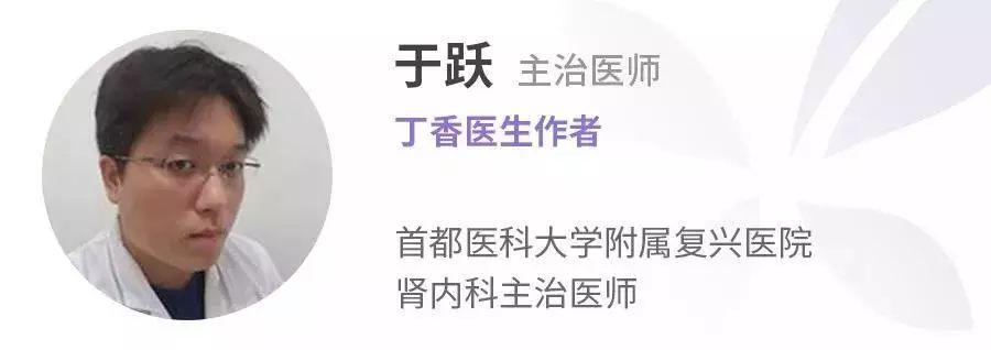 一个伤肾的坏习惯,中国却有 3.5 亿人沉迷于此