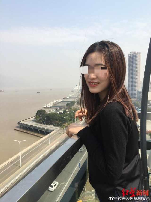 女孩远嫁天津新婚4月惨死夫家 家属控诉其夫隐瞒凶手身份