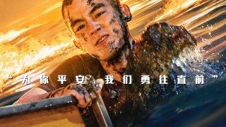 """《烈火英雄》:一部让你感觉很""""热""""的电影!"""
