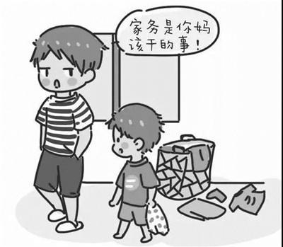 <b>你对另一半的态度,影响着孩子的未来</b>