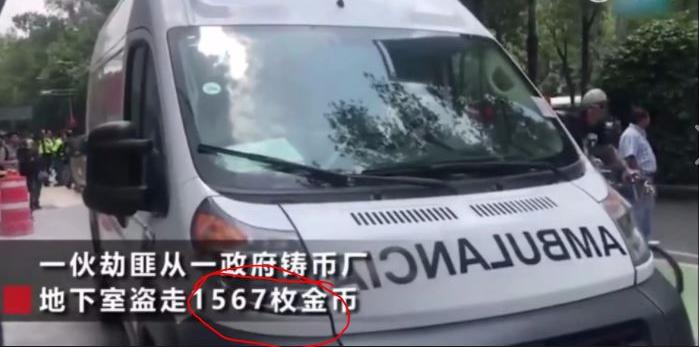 钱柜pt老虎机平台