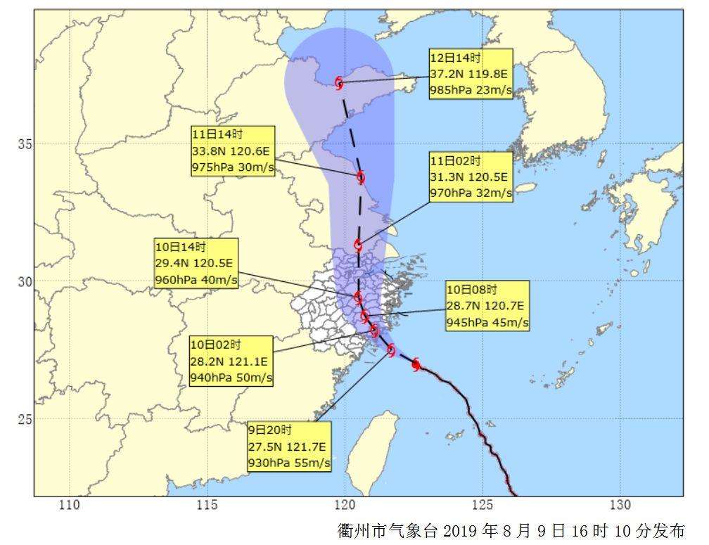 超强台风 利奇马 逼近 教育部门提醒