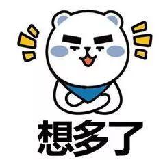 超强台风利奇马即将杀到!亳州大雨+7级阵风~