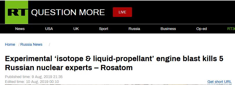 俄军事试验场发生爆炸, 5名俄核专家遇难