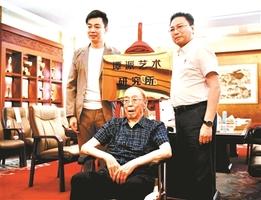 """谭派艺术研究所揭牌 """"一门七代""""成就传奇"""