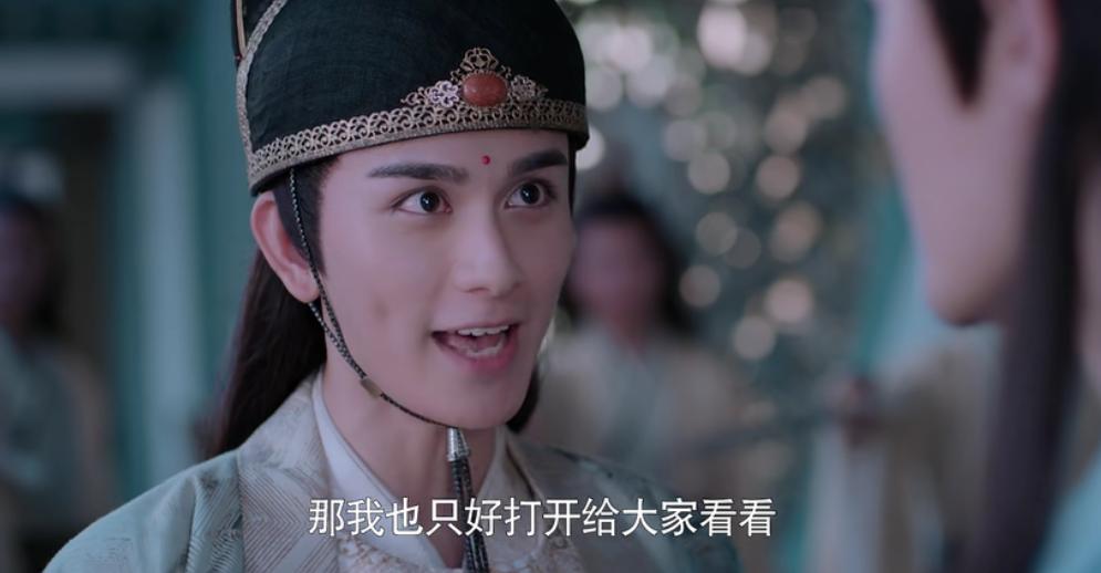 《陈情令》:心机boy金光瑶上线!