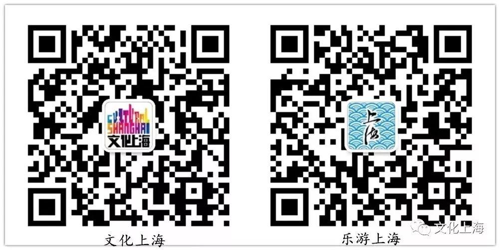 <b>上海市文化和旅游局(上海市广播电视局,上海市文物局)迁址公告</b>