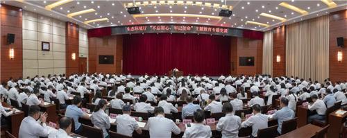 河南省生态环境厅党组书记、厅长王仲田讲党课