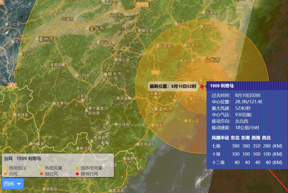 """""""利奇马""""将花20小时穿越浙江 最大降雨量在乐清"""