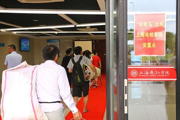 上海浦东已转移5.7万人,迪士尼度假区明日暂停开放