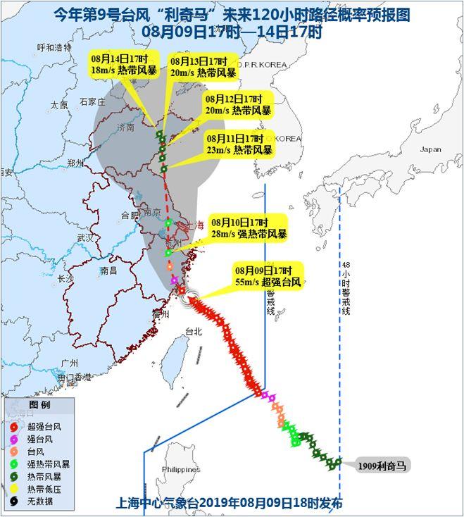 台风橙色预警, 利奇马 最新动态 9 11日青浦区将有明显的风雨天气