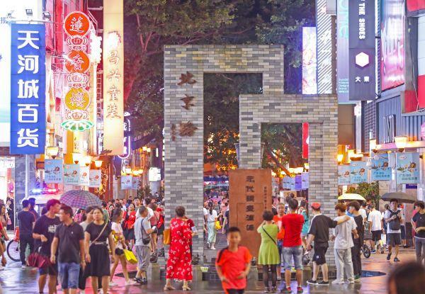 """将江汉路步行街打造为城市时尚消费""""明珠"""",这些""""样本""""值得借鉴"""