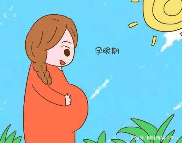 孕晚期时,这几件事情孕妈最好别做,否则会很容易的引发羊水早破