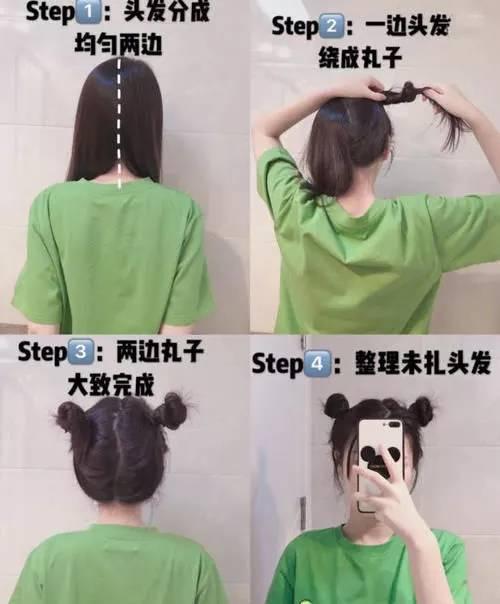 换个发型=换张脸?这几款发型也太太太太减龄了吧!图片
