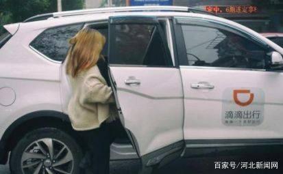 七夕刚过,年轻女孩竟在滴滴车上割腕自杀!司机……