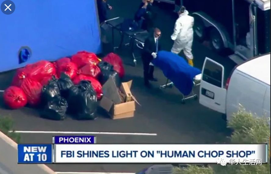 <b>惊悚恐怖!母亲遗体被非法售卖,FBI找到10吨人体遗骸</b>