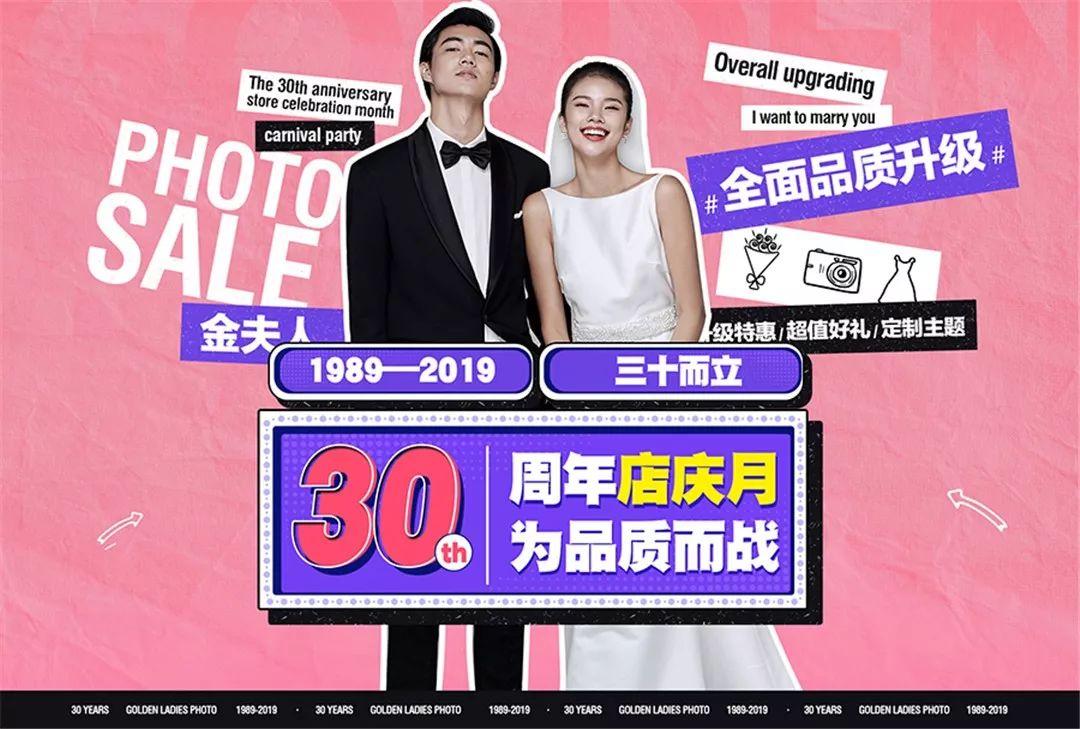 WWW_H929_COM_庆30周年 | 金夫人×学林春晓 狂撒福利 实力嗨场!