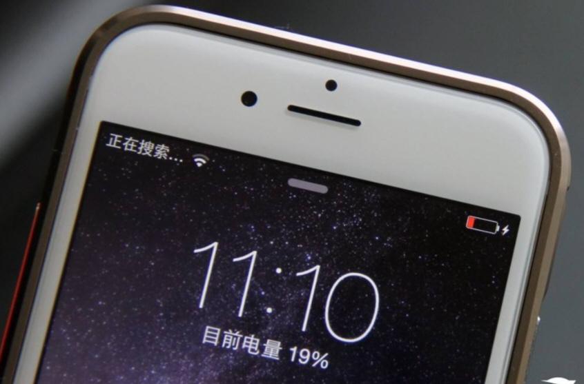 苹果强出狠招:要换iPhone电池的赶紧了!