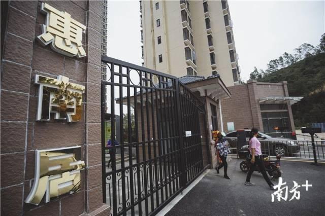 <b>惠州累计建成公租房23757套,25995户家庭得到保障</b>