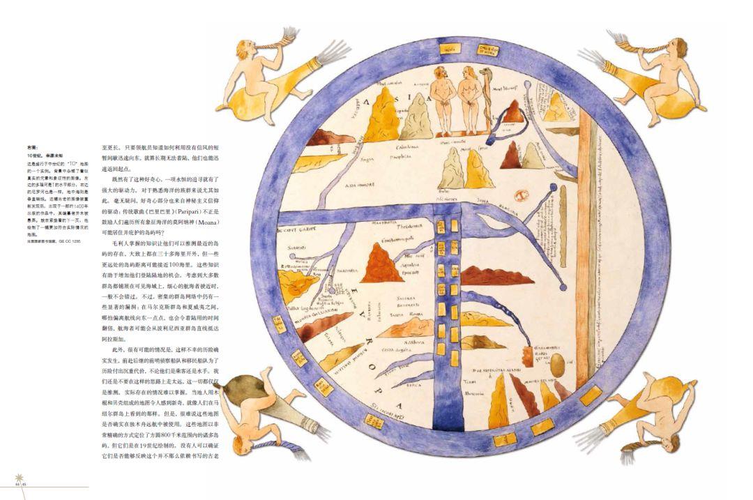 愚人帽世界地图之谜