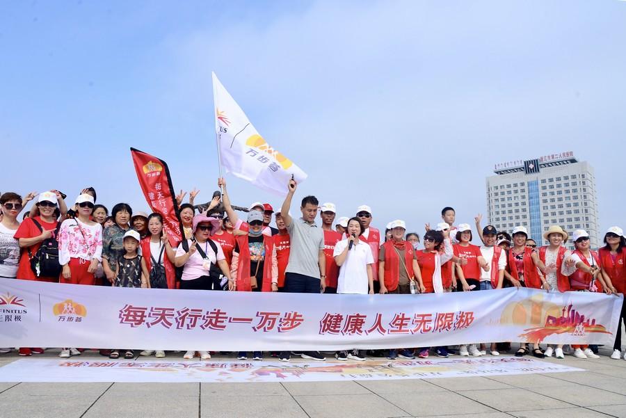"""<b>我们""""益""""起走! 200多名万步荟参与者齐聚通辽森林公园</b>"""