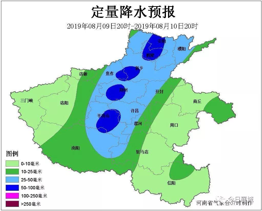 襄城小伙伴,今年最强台风杀到 今晚或迎暴雨