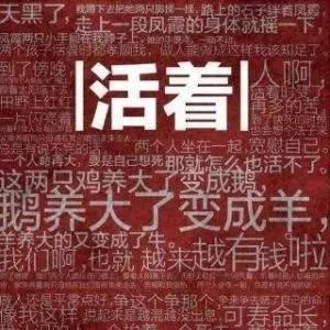 最值得一读的13部中国当代小说 你看过几部?
