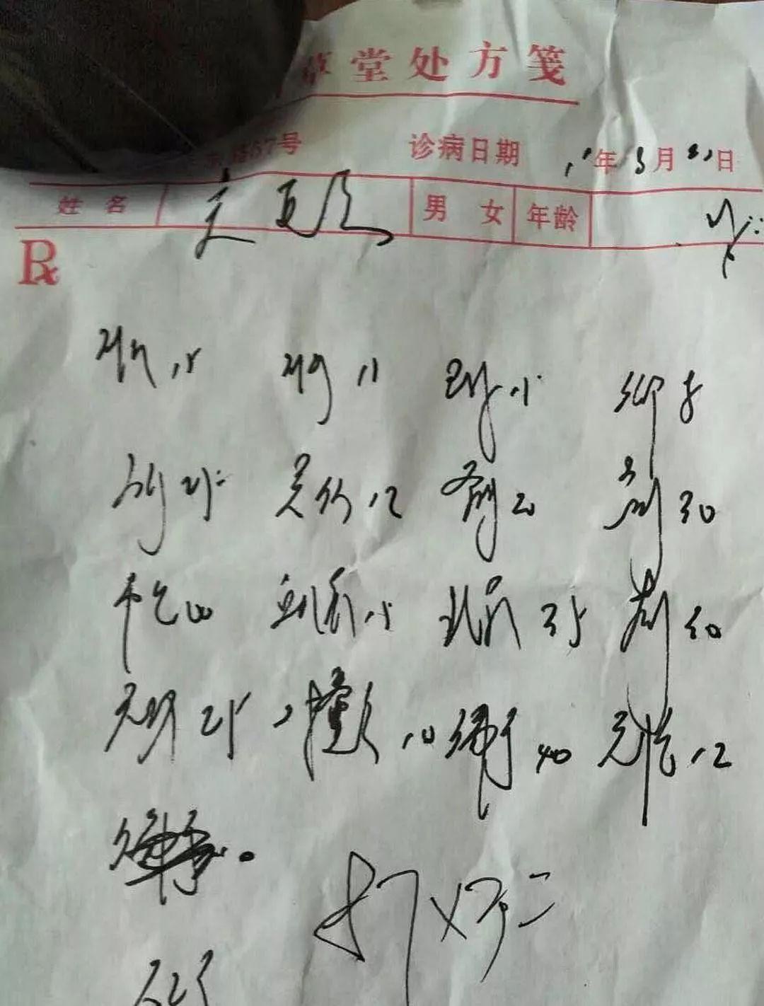 fdb8443e442f494298ed53cc9a4bd395.jpeg