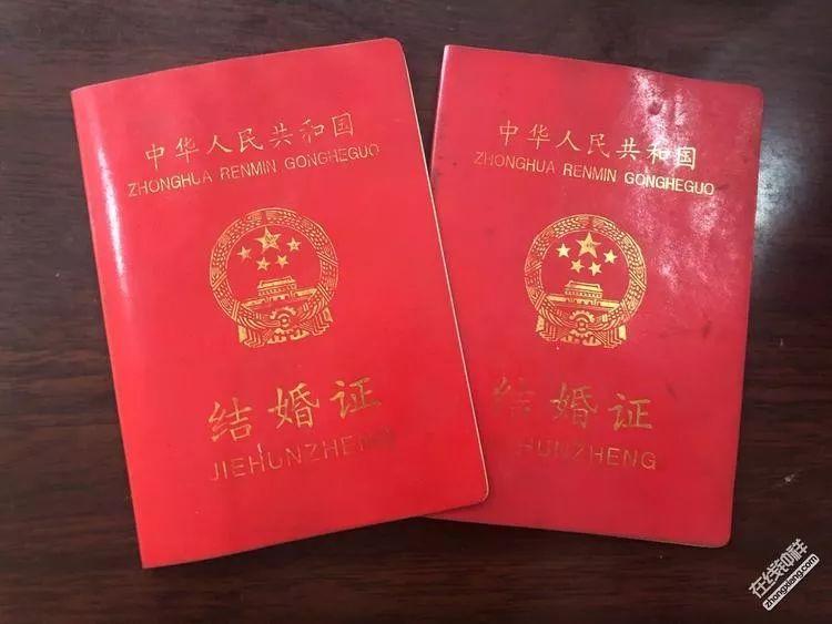 陕西一对残疾人领结婚证被拒,民政局回应:女方没办法表达结婚的意愿