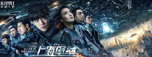 《上海堡垒》败局已定恐难回本,片方疑似被逼急,官微连连怼不雅众