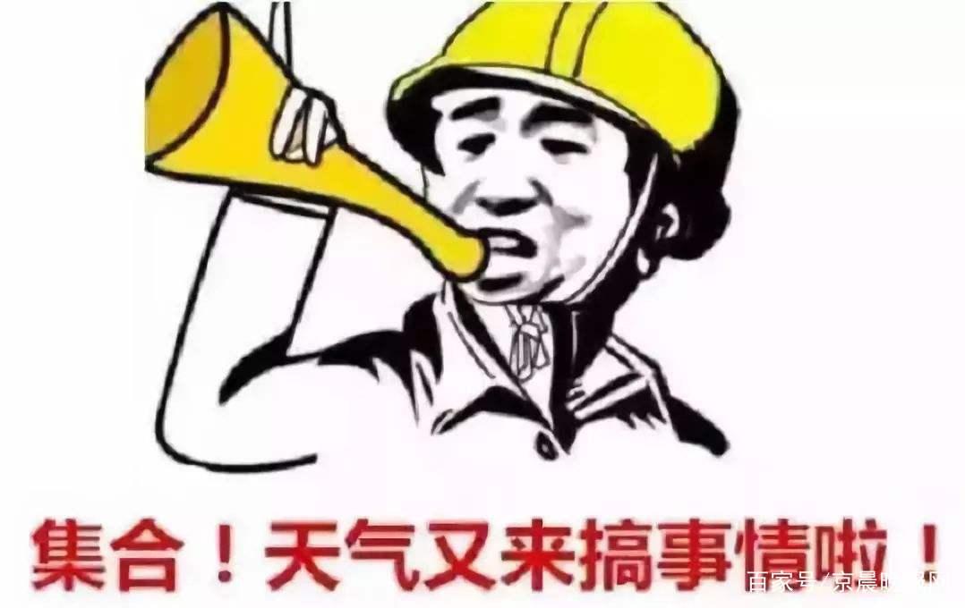 利奇马从浙江离开后已经北上 北京紧急关闭77家景区确保游客安全