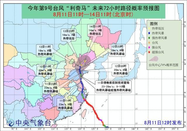最新 台风 利奇马 即将登陆山东 临沂继续发布台风黄色暴雨红色预警