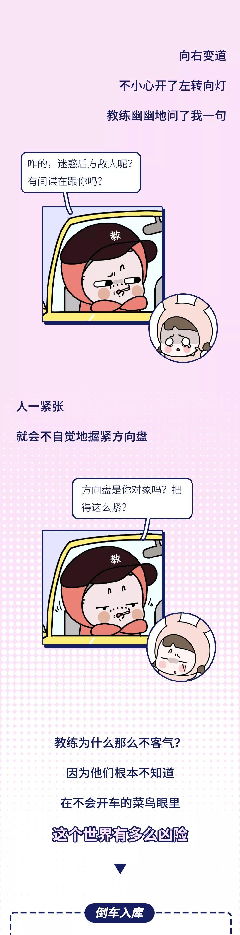 漫画:来源兔(id:iiilass)相聚跑步指南一起哈哈哈~~~电脑:兔姐少女超清壁纸来源图片