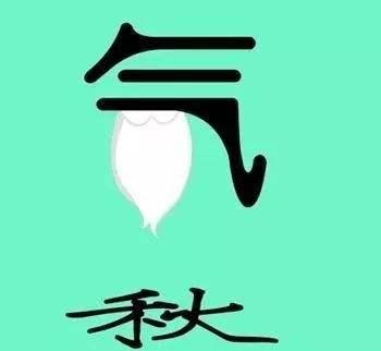 温什么什么脉的成语_温如雪的发型是什么