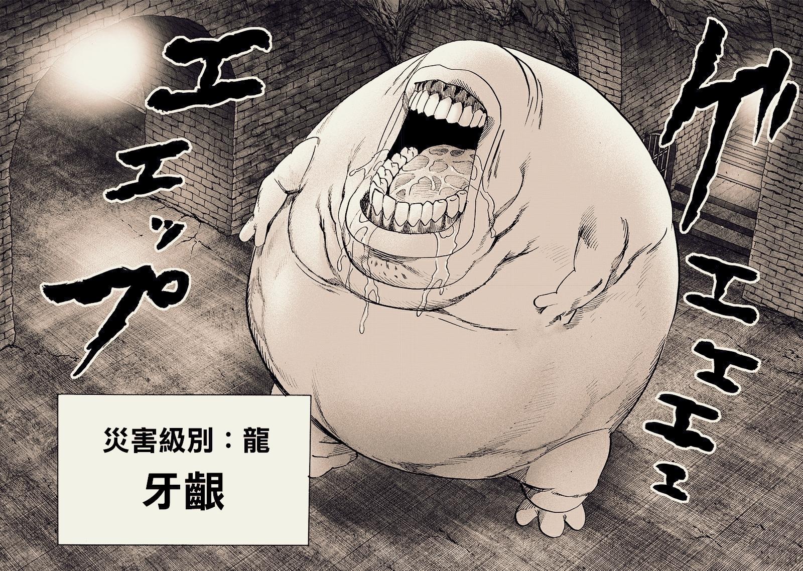 食戟之超级食神全文阅读(白夜梦)_书屋小说网