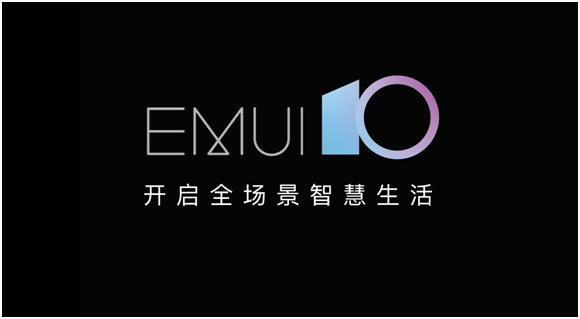 """分布式技术打造无缝体验,华为EMUI10正在引领""""OS变革"""""""