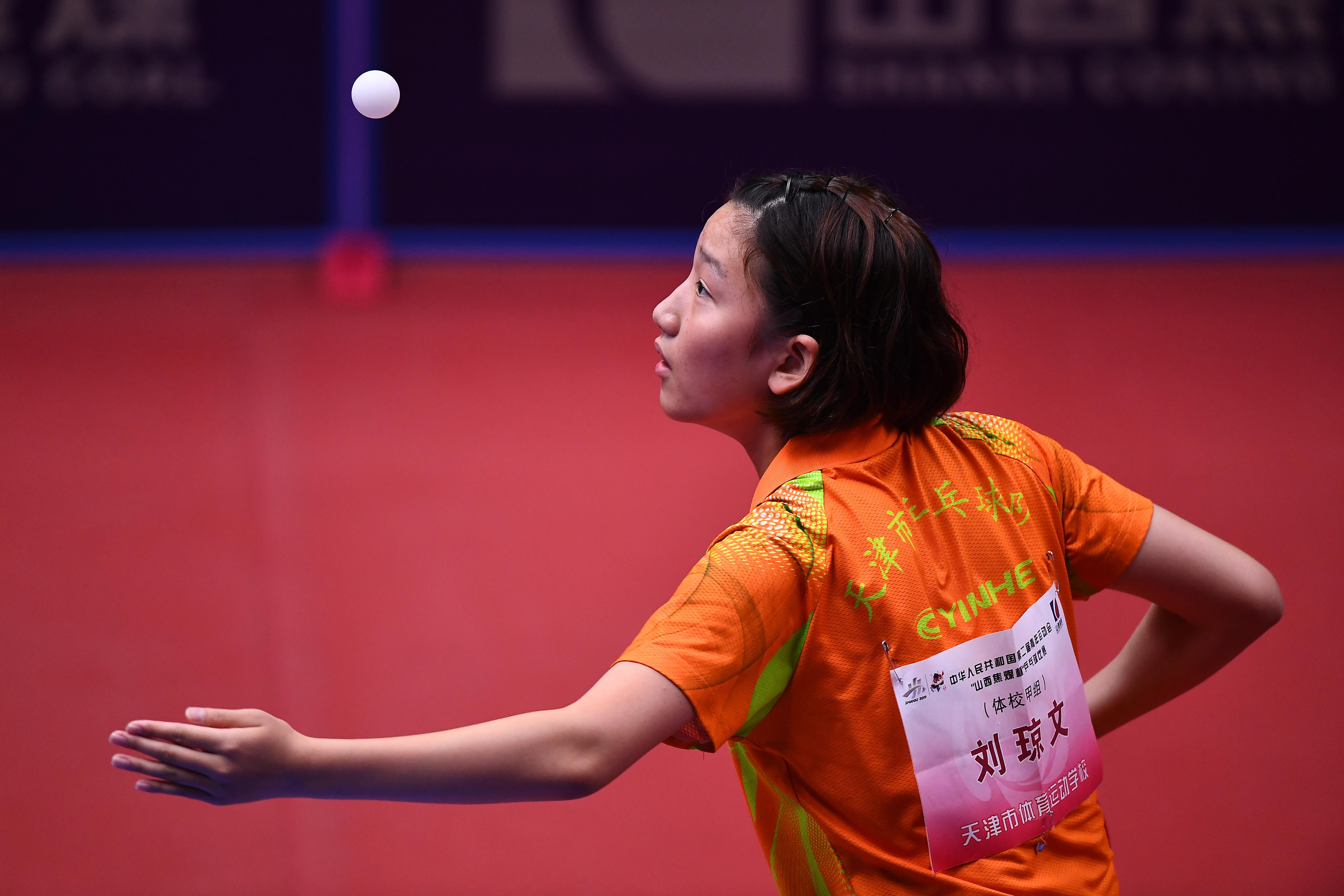 乒乓球——体校甲组女子团体第一阶段赛况