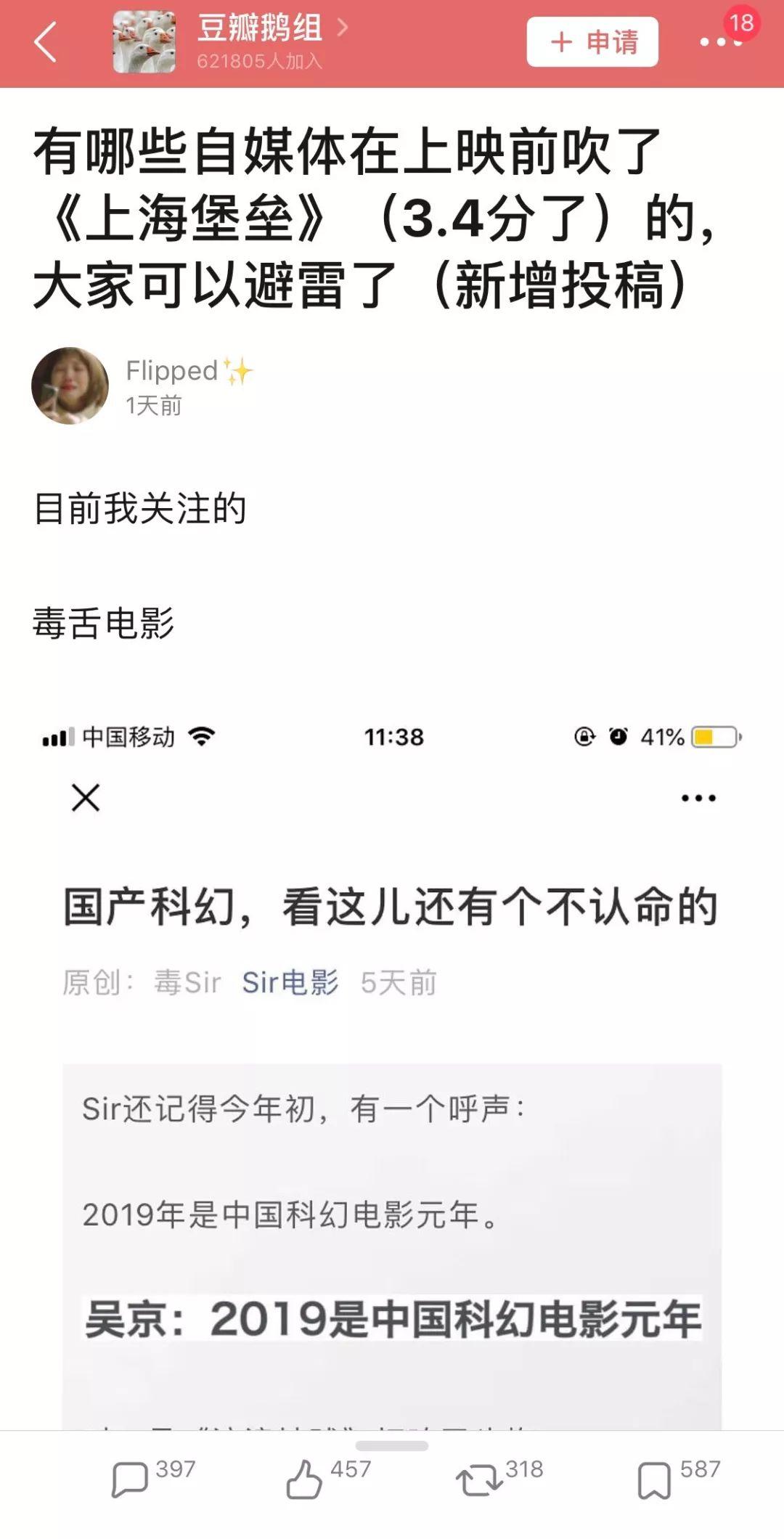 王一博被曝恋爱是真的吗 经纪人疑发文抱怨:替你负重前行
