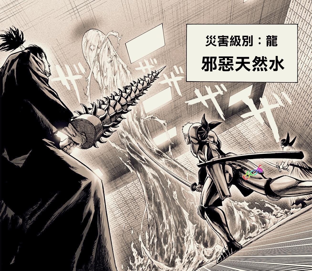 食戟之无敌厨神_作者(魔王不污)-ops8小说