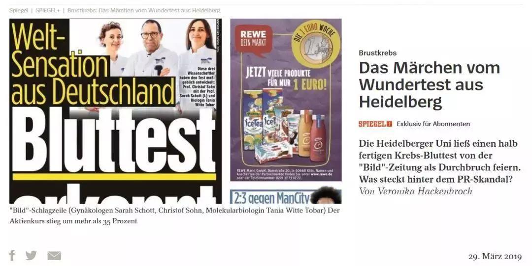 华人科学家在德国遭遇学术侵权,归国后研究仍遭质疑_德国新闻_德国中文网
