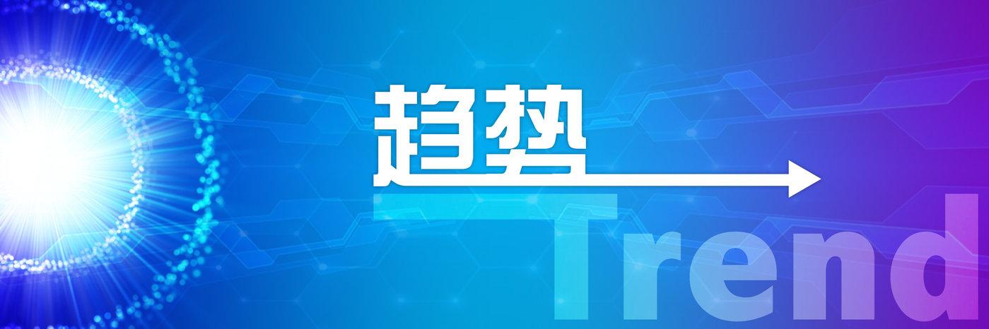【產業互聯網周報】華為鴻蒙OS、安超OS相繼發布;博通107億美元收購賽門鐵克企業安全部門;360問鼎微軟MSRC全球最-鄭州網站建設