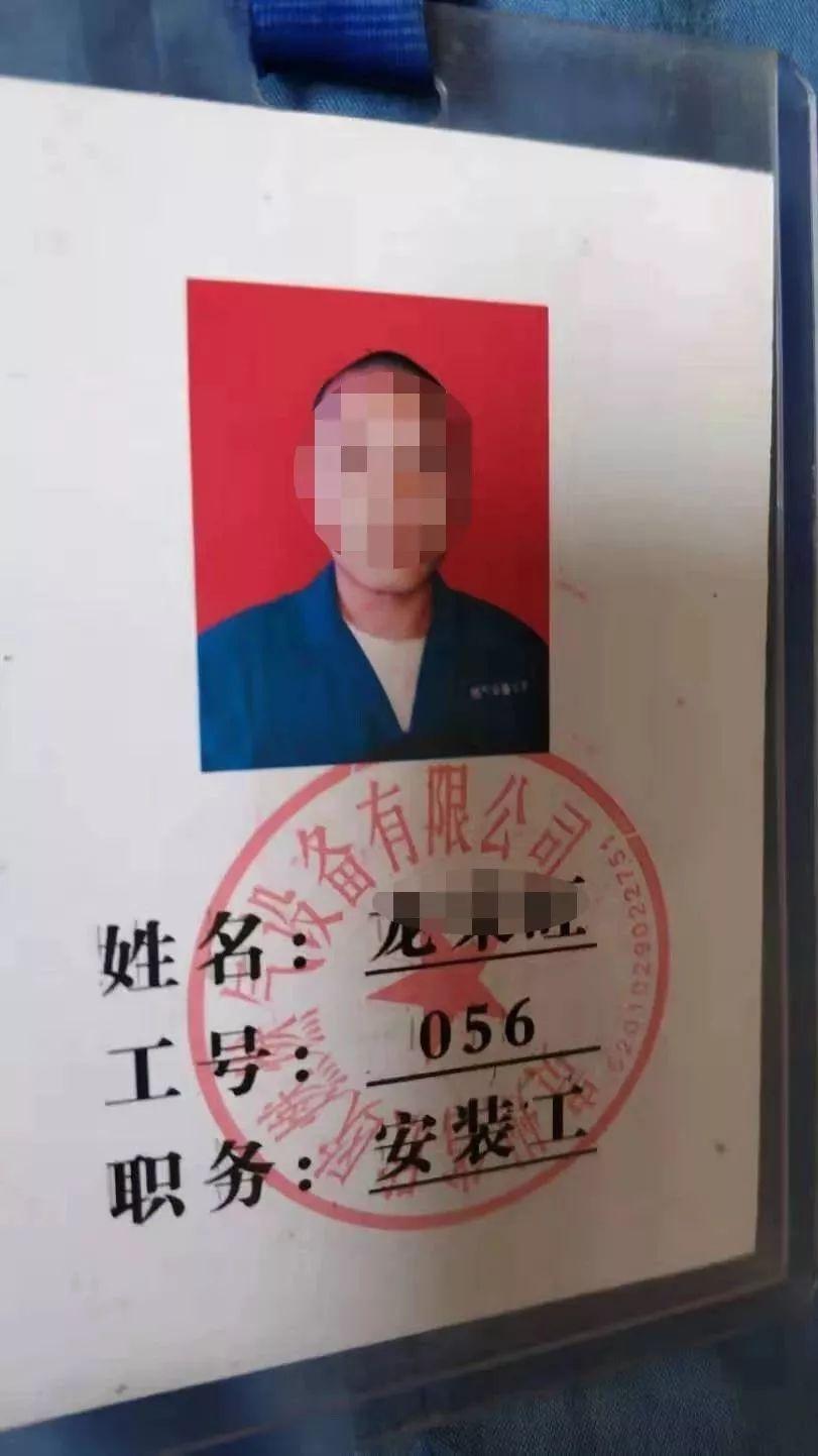 【黔南一住户被骗390元】这种上门服务千万要小心!