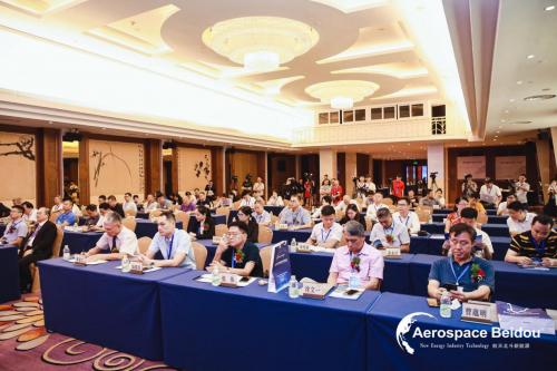 廣西航天北斗新能源產業科技公司2019戰略合作簽約儀式