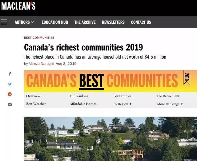 激动!2019加拿大最富城市排行榜出炉,都是华人聚集地……