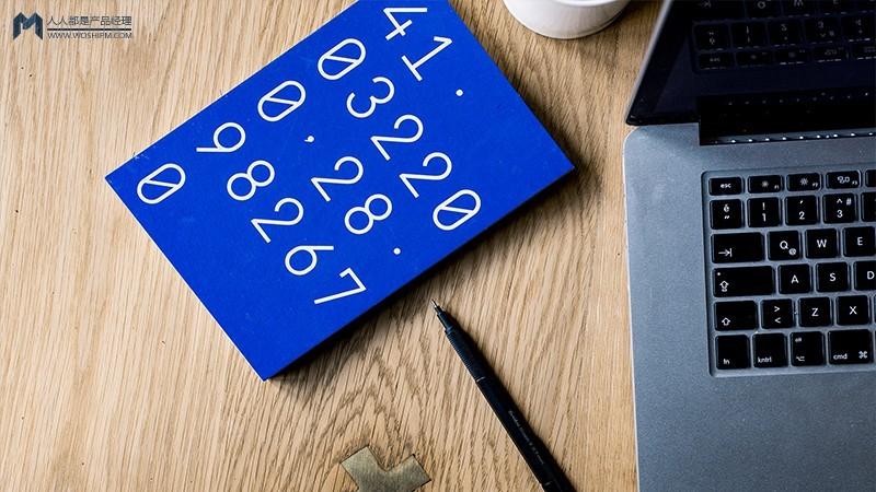 B端产品数据库设计的原则