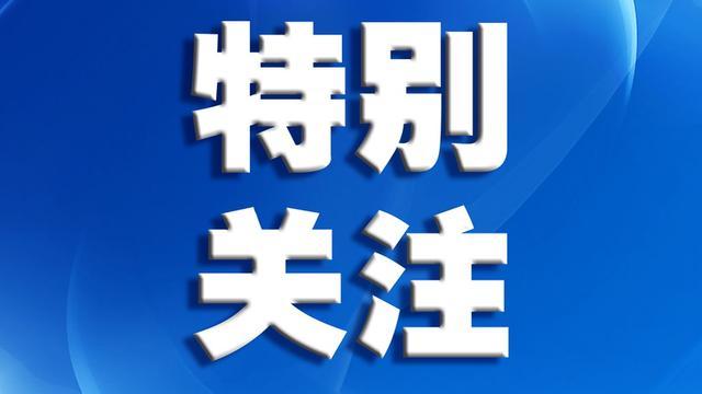 广州51所中职8827个计划正补录,已被录取学生还可重选吗