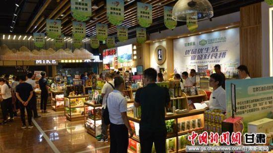 中国石化消费扶贫甘肃专场对接活动在兰州召开